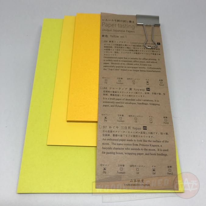 paper-tasting-3