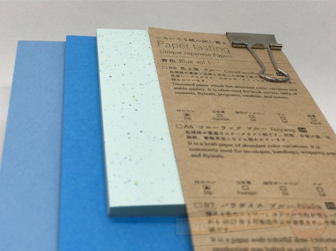 Paper Tasting pack